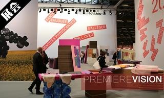 【展會】2020春夏法國巴黎PV展服裝面料展:時尚面輔料的世界之巔(獨家實拍)