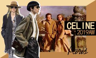 CELINE:回归70s的资本主义女性(2019秋冬)