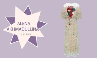 Alena Akhmadullina - 童话故事(2019春夏)