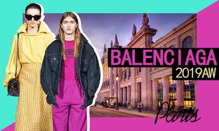 Balenciaga:巴黎街头的房屋密码(2019秋冬)