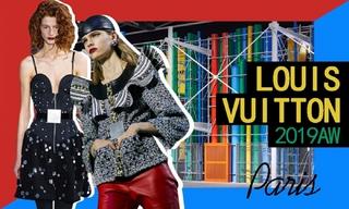 Louis Vuitton:古今汇合的多元文化(2019秋冬)