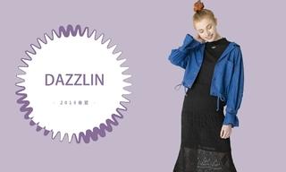 Dazzlin - 闲暇时光(2019春夏)