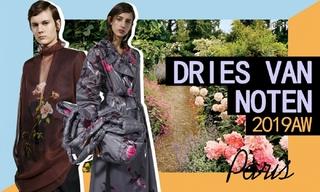 Dries Van Noten:花园里的写实映像(2019秋冬)