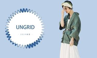 Ungrid - 被搁浅的时光(2019春夏)