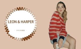 Leon & Harper - 无界限的时尚(2019春夏)