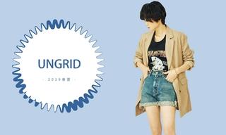 Ungrid - 悠闲心态(2019春夏)