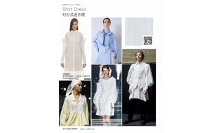 2020春夏 面料企划 - 连衣裙搭配