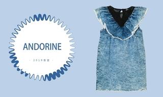 Andorine-坠落之星(2019春夏)
