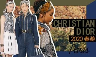 Christian Dior:探索摩洛哥的手工艺之旅(2020春游)