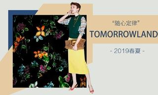 Tomorrowland - 随心定律(2019春夏)