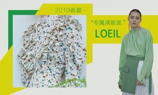 Loeil-专属清新派 (2019春夏)