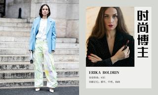 造型更新—Erika Boldrin