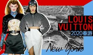 Louis Vuitton:新未来主义航班(2020春游)