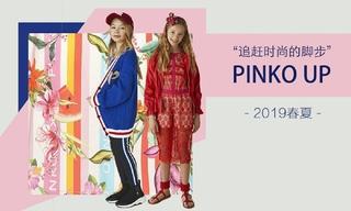 Pinko Up-追赶时尚的脚步(2019春夏)