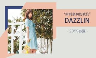 Dazzlin - 回到最初的我们(2019春夏)