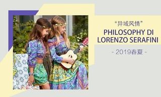 Philosophy Di Lorenzo Serafini-异域风情(2019春夏)