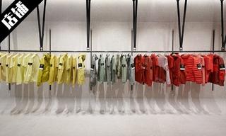 【店铺赏析】Stone Island 全新旗舰店于米兰开幕&JOYCE?中环旗舰店开幕