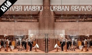 【店铺赏析】UR 伦敦旗舰店:中国品牌全球商业里程碑