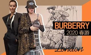 Burberry:戏剧性的女性形象(2020春游)