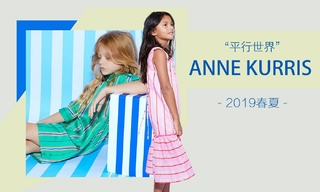 Anne Kurris-平行世界(2019春夏)