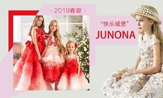 Junona - 快乐城堡(2019春夏)