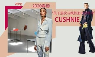 Cushnie - 关于层次与线性形式的思考(2020春游 预售款)