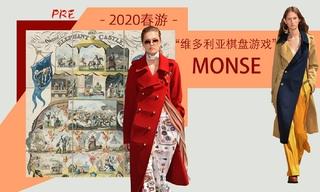 Monse - 维多利亚棋盘游戏(2020春游 预售款)