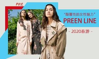 Preen Line - 颠覆性的女性魅力(2020春游 预售款)