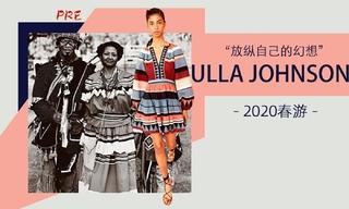 Ulla Johnson - 放纵?#32422;?#30340;幻想(2020春游 预售款)