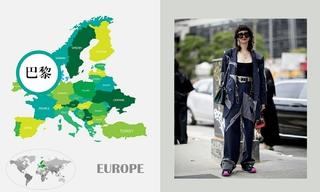 2020春夏巴黎男装时装周—关键款式&搭配