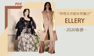 Ellery - 異想天開的女性魅力(2020春游 預售款)
