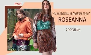 Roseanna - 金属油漆涂抹的优雅美学-(2020春游 预售款)