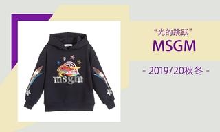 MSGM - 光的跳跃(2019/20秋冬)