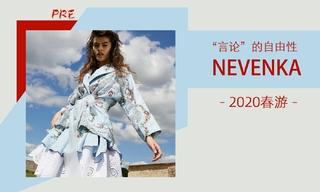 """Nevenka - """"言論""""的自由性(2020春游 預售款)"""