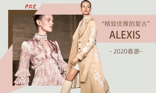 Alexis - 精致優雅的復古(2020春游)