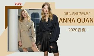 Anna Quan - 難以忘懷的氣息(2020春夏 預售款)