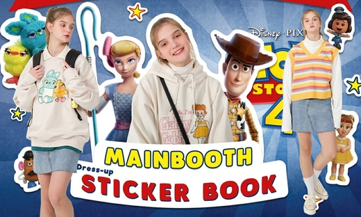 Main Booth - Toy Story