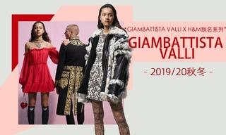 Giambattista Valli - Giambattista Valli x H&M联名系列(2019/20秋冬)