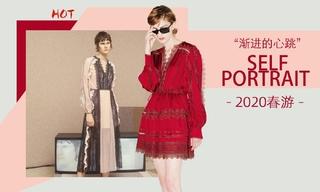 Self Portrait - 漸進的心跳(2020春游)