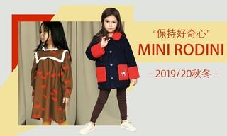 Mini Rodini - 保持好奇心(2019/20秋冬)