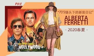 Alberta Ferretti - 70's鏡頭下的新裝日記(2020春夏 預售款)