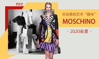"""Moschino - 畢加索的藝術""""畫布""""(2020春夏 預售款)"""