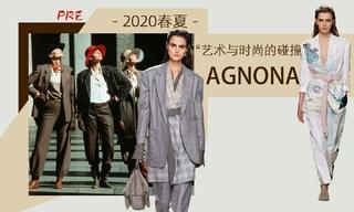 Agnona - 藝術與時尚的碰撞(2020春夏 預售款)