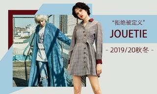 Jouetie - 拒絕被定義(2019/20秋冬)