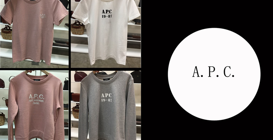 A.P.C. - 2020秋冬订货会(11.19)