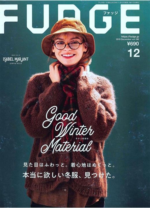 fudge 日本 2019年12月