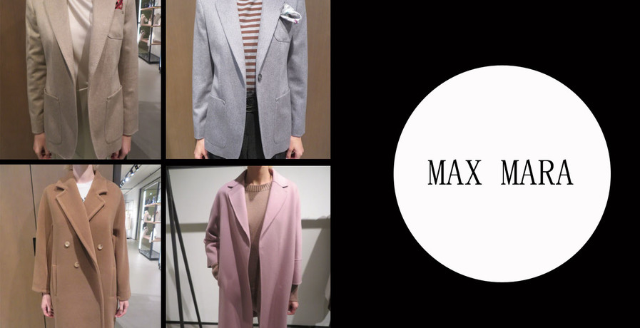 Max Mara - 2020秋冬订货会(11.19)