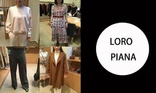 Loro Piana- 2020/21秋冬订货会(12.4)