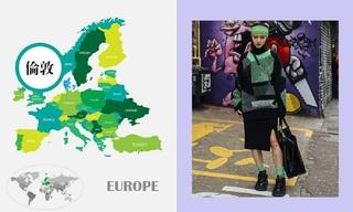 2020秋冬 伦敦男装时装周—色彩分析