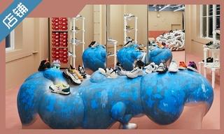 【店铺赏析】Sneakersnstuff 开在代官山的亚洲首店